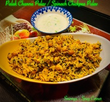 Palak Channa Pulav