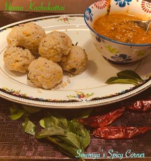 Umma Kozhukattai/Steamed rice dumplings